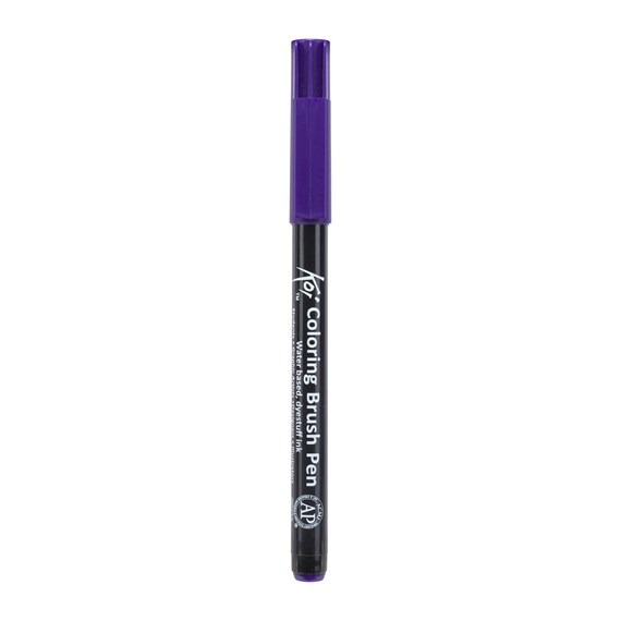 Koi Colouring Brush Pen Purple - PackshotFront