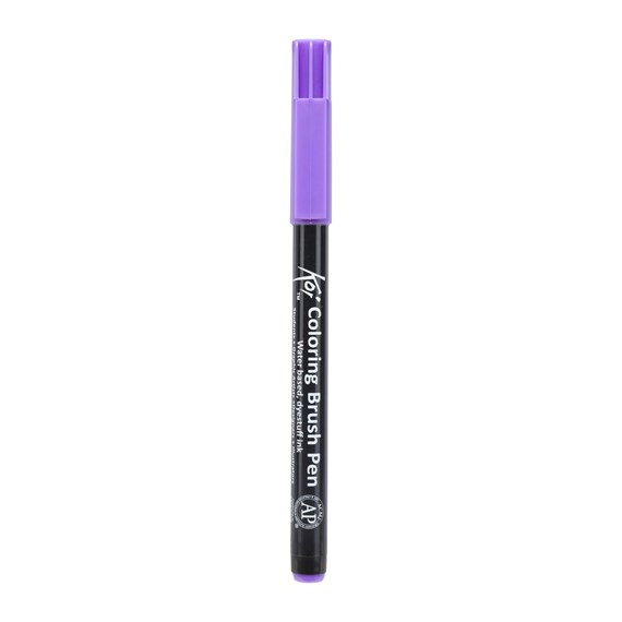 Koi Colouring Brush Pen Lavender - PackshotFront